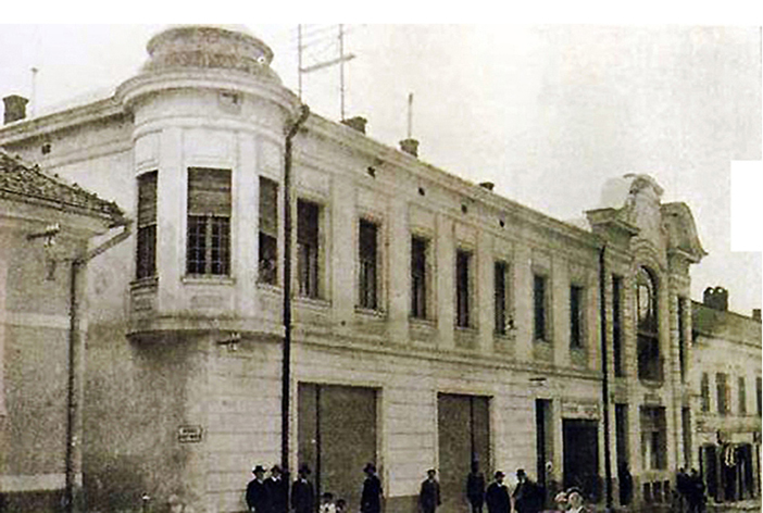 Banca Agricolă