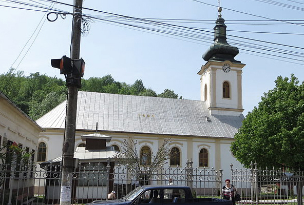 "Biserica ""Sf. Ilie"""